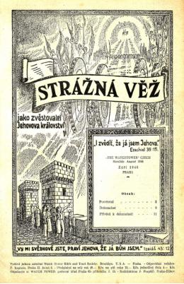 Strážná věž №2 1946