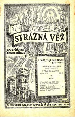 Strážná věž №3 1946