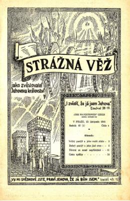 Strážná věž №4 1946
