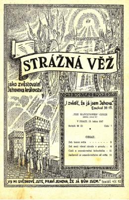 Strážná věž №1 1947