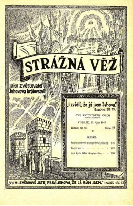 Strážná věž №10 1947