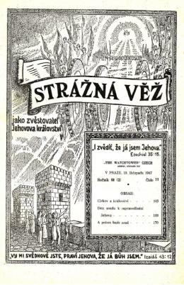 Strážná věž №11 1947