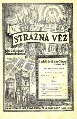 Strážná věž №2 1947