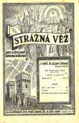 Strážná věž №3 1947
