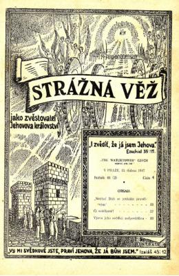 Strážná věž №4 1947