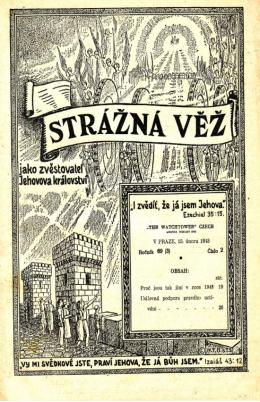 Strážná věž №2 1948