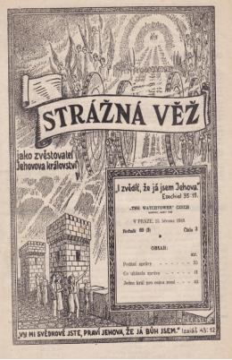 Strážná věž №3 1948