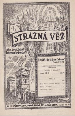 Strážná věž №4 1948