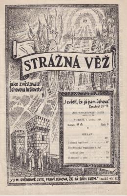 Strážná věž №5 1948
