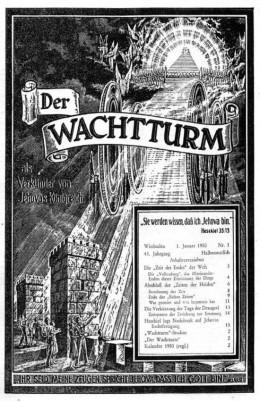 Der Wachtturm 1950 №1