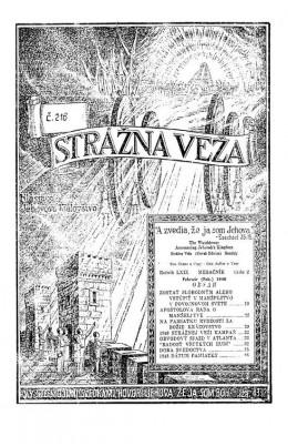 strazna veza 1948 №2