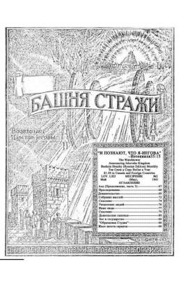 аод 1941г. №5