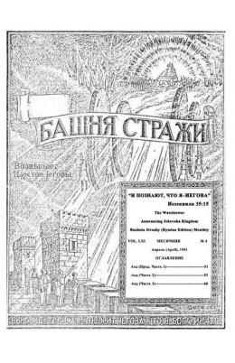 аод 1941г. №4